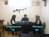 Наталья Степурина VS Вероника Лапина
