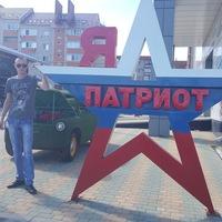 Анкета Andrey Markin