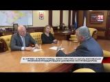 Сергей Аксёнов провёл первую встречу с новым руководителем Государственного строительного надзора Крыма Мариной Сергеевой