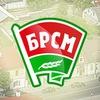 Brsm Pinsk