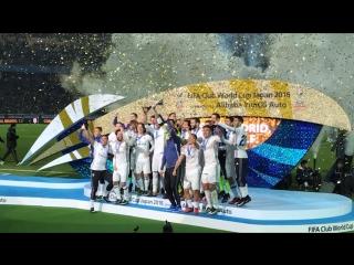 Реал Мадрид - победитель клубного ЧМ-2016! Церемония награждения.