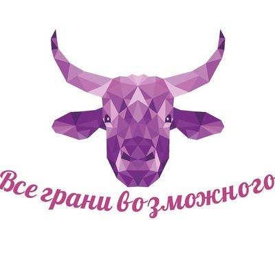 Рпк-Фиолетовая Корова