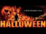 Хэллоуин Halloween (2007) (Расширенная версия)