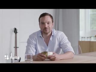 Алексей Чадов продаёт на Avito... коллекционный ремень