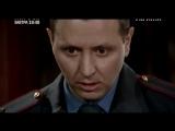 Стас Карпов захомутал майора Глухарь
