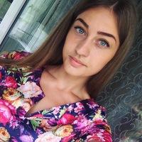 Валерия Брага