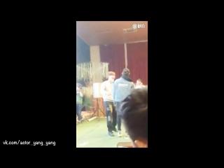 Ян Ян на вечеринке по случаю окончания съёмок  дорамы Martial Universe (2)