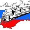 Воркута Сосногорск ЖД платформы, вагон-сетки