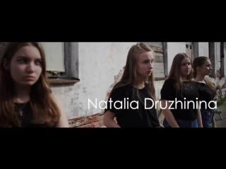 Dancehall Натали Дружинина -Vybz Kartel - Step (Студия танца 720°)
