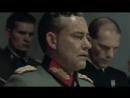 Гитлер про фильм _Сталинград_ (клип Андрея Вансови.mp4