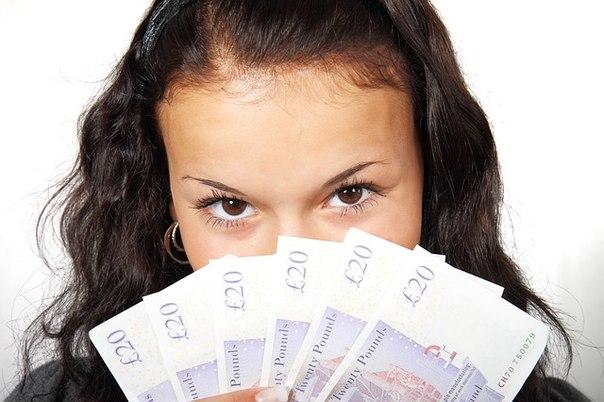 Частные займы под залог недвижимости