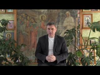 Христианская антропология. Тема- Кто был первым грешником