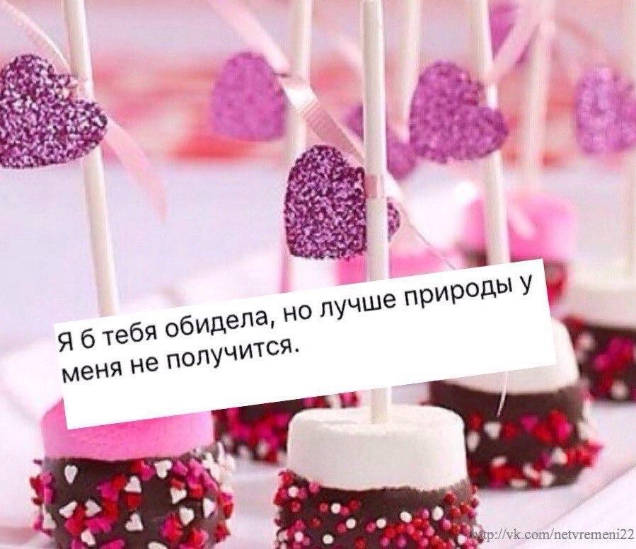 https://pp.vk.me/c837221/v837221888/3cbfa/LjDIvEy3TlE.jpg
