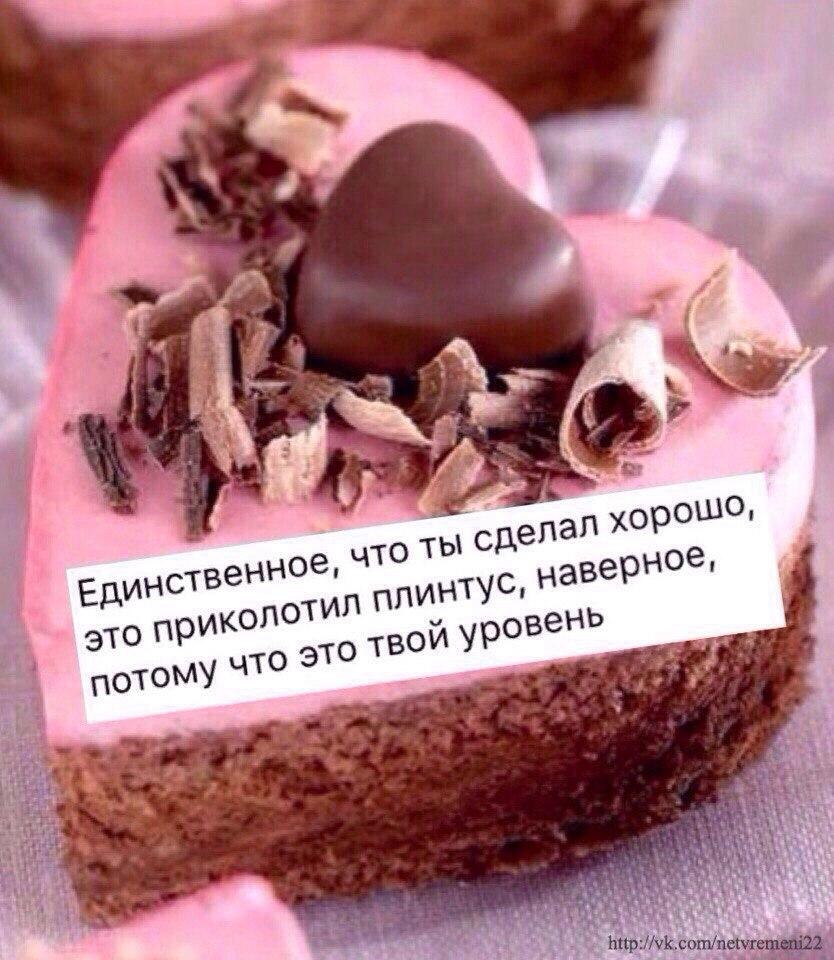 https://pp.vk.me/c837221/v837221888/3cc0a/XDbPq3QH8y4.jpg