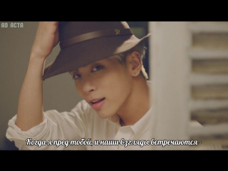 Джонхён - Любовь так прекрасна (русс. саб)