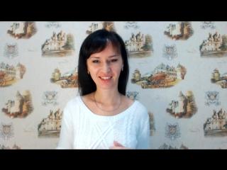 Приглашение на бесплатный вебинар Ирины Балашовой 01.11 в 19:00
