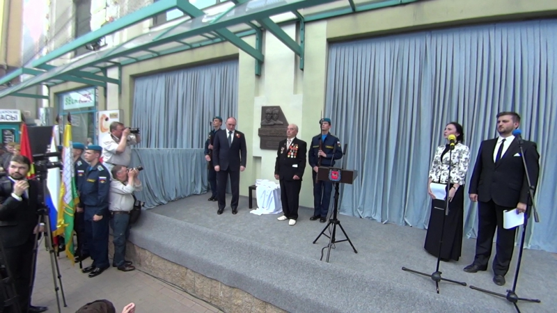 Детский мир. Челябинск. Губернатор Дубровский Б.А и ветеран Гробарь И.Г. открывают мемореальную доску на здании. Фрагмент.