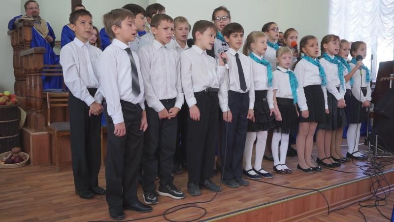 Аллилуйя Адонай, пойте все народы - детский хор рук. Е. Васильченкова