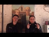 Anacondaz — Приглашение на URBAN FEST MOSCOW
