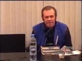 Диана. Евгений Головин