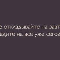 Анкета Александр Вахнин