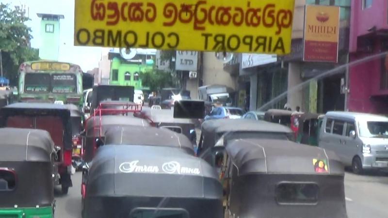 MAH00535 Хаос в столице Шри-Ланка, г. Коломбо (июль 2017)