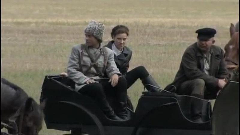 Девять жизней Нестора Махно - 10 серия
