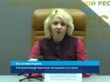 ГТРК ЛНР. В Луганске проведут техническое обследование всех лифтов. 29 ноября 201