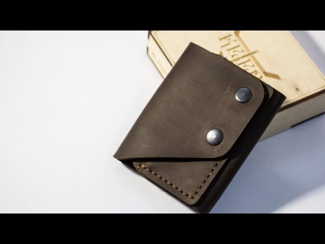 Kelep Шкіряний гаманець S ONE Виготовлення