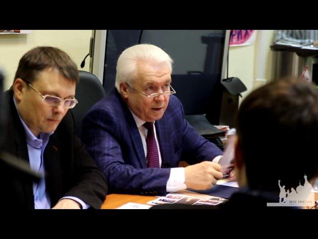 Самозваная власть в Украине - вне закона.часть 1. 27.01.17 Круглый стол в НОДе. часть 1