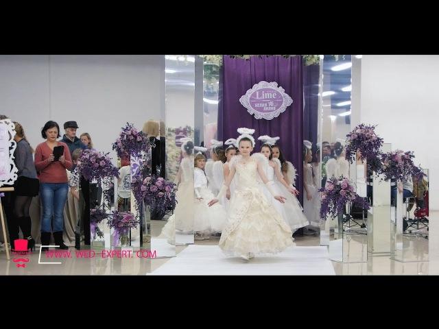 Свадебная выставка - 2017