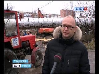 Большая авария в Архангельске. Рухнула часть коллектора