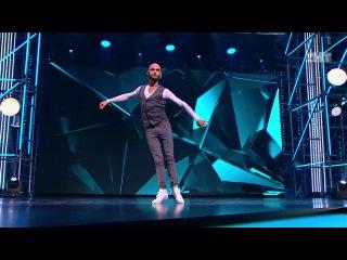 Танцы: Александр Рожнов (сезон 4, серия 8) из сериала Танцы смотреть бесплатно вид ...