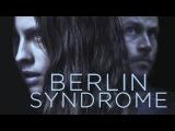«Берлинский синдром» (Berlin Syndrome), 2017 — русский трейлер