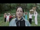 Adan Jodorowsky Natalia Lafourcade - Vivir con valor - Мексика