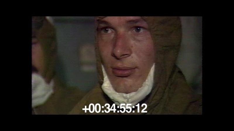 1986.09 ЧАЭС. 800 рублей премии. Курсанты-добровольцы.