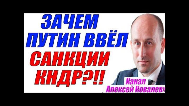 Николай Стариков - Зачем Собчак идет на выборы президента?! Судьба Ykpaunы 22.10.2017