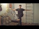 Китайская разминка универсальная суставная гимнастика