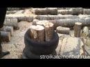 Колка дров в покрышках колуном