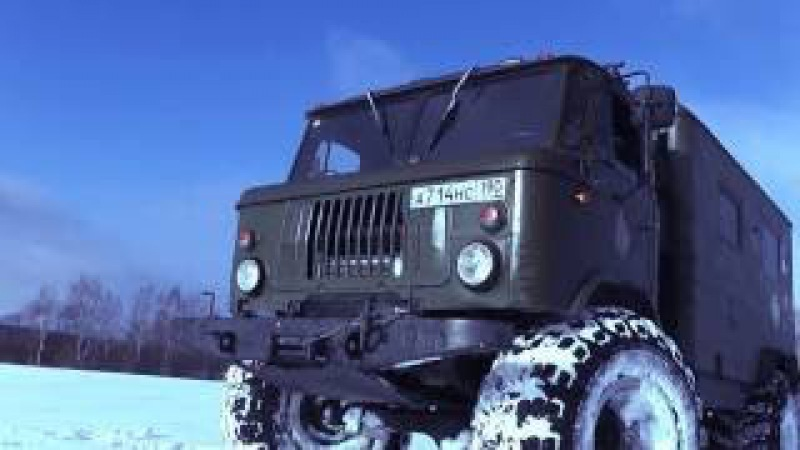 Газ 66 машина легенда.шишига 4х4 . Камаз и Урал курят в сторонке