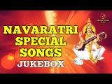 Navaratri Special Songs Prayers To Saraswati Devi Puja JukeBox Official Video