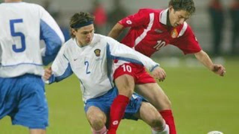 Россия - Грузия. Отборочный матч ЧЕ-2004