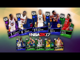 NBA 2K17 - MyTEAM Online - Новый состав в онлайне