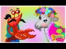 Дитяча пісня КОЗА ДЕРЕЗА українські пісні та музичні мультфільми для дітей