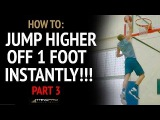 How To Dunk off of ONE LEG - Instantly Jump Higher PART THREE (Knee Drive SECRET For Vertical Jump)