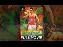 Govindudu Andarivadele Telugu Latest Full Movies Ram Charan Kajal Agarwal