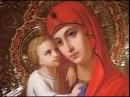О ЯВЛЕНИЯХ БОЖИЕЙ МАТЕРИ И ЕЕ ЧУДОТВОРНЫХ ИКОНАХ В НАШИ ДНИ