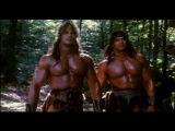 Братья варвары