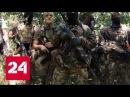 ВМЕСТЕ Антифашист Свидетели Перуна Специальный репортаж Александра Лукьянова Россия 24