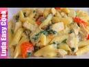 ВКУСНАЯ ПАСТА ПЕННЕ рецепт с Курицей в Сливочном Соусе в Одной Кастрюле One pot PASTA Cheese Penne